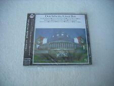 DON SEBESKY - GIANT BOX  JAPAN CD