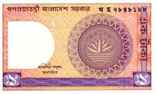 Bangladesh 1993 billet neuf de 1 taka pick 6Bc UNC