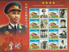 China : 2003 80f Tiananmen Gate- General Su Yu sheetlet Sg4841x8 Mnh