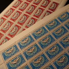 FEUILLE SHEET ALGÉRIE N°407/408 x25 NATIONS UNIES 1965 NEUF ** LUXE MNH COTE 69€