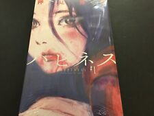 Happiness Volume 1 Vol.1 Manga Magazine Comic Hapiness Book from JAPAN