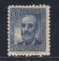 ESPAÑA (1936) NUEVO SIN FIJASELLOS MNH SPAIN -EDIFIL 739 (60 cts) - LOT 4