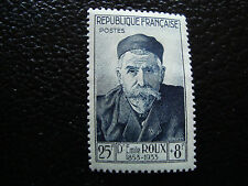 FRANCE - timbre yvert et tellier n° 993 n* (A17) stamp french (pliure)