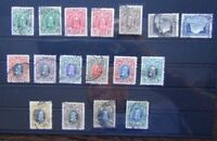 Southern Rhodesia 1931 - 1937 set complete to 5s Fine Used SG15 - SG27