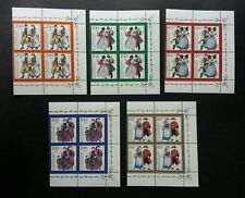 Germany Traditional Costumes 1994 Dance Cloth Attire (stamp block 4) MNH