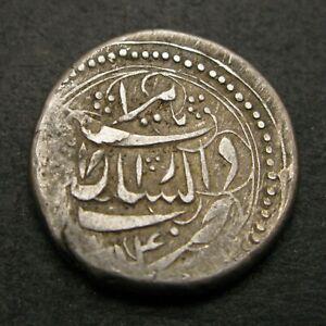 AFGHANISTAN 1/2 Rupee AH1284 - Silver - VF+ - 1679 *