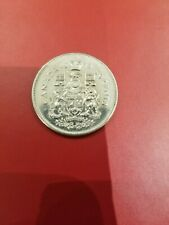 1973 Canada 50 Cents Coin (100% Nickel)