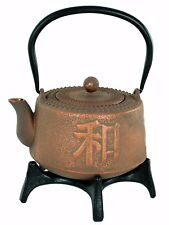 More details for buckingham japanese style cast iron teapot kettle tea pot 1300 ml with trivet