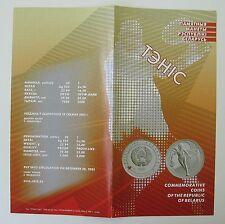 prospectus pour les pièces commémorative Tennis - Bielorussie 2005
