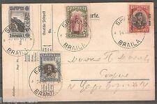 Bulgaria Occ. in Romania WWI 1917 Braila Card Feldpost karte Rare !!!