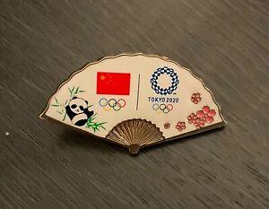 Tokyo 2020 China panda bear  dated NOC pin RARE