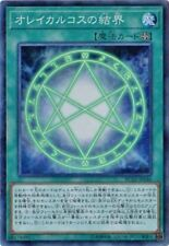 Yu-Gi-Oh The Seal of Orichalcos RC02-JP046 Collectors rare Japanese Yugioh!