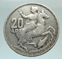 1960 GREECE King PAUL I Silver 20 Drachmai Coin SELENE DIANA MOON GODDESS i76981