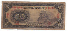 New listing China 1 Yuan 1934 Pick S1294 C Look Scans