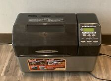 Zojirushi Bbcec20 Supreme bread machine maker bakery