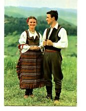 Traditional National Folk Costumes-Belgrade-Serbia-Yugoslavia-Modern Postcard