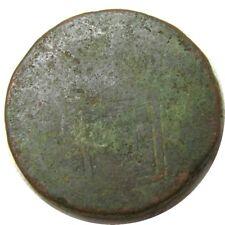 elf India Portuguese Goa 1 Tanga 60 Reis (1826-34)