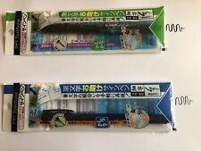 Tombow Fudenosuke Black Brush Pens (2 pens, one hard, one soft) Shipped from UK.