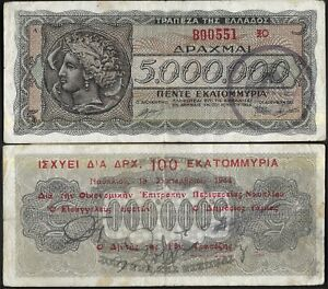 5000000 Drachmai Greece 🇬🇷Banknote 1944 Nafplion Ovp. Multiple Signatures #128
