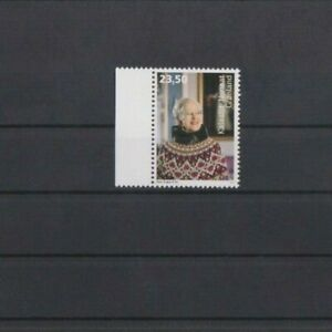 Greenland 2015 75th Anniversary Birth Queen Margrethe 11 MNH per scan