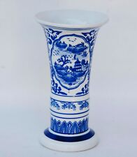 """10"""" TALL Large Vintage Chinese Blue&White Porcelain Vase Hand Painted."""