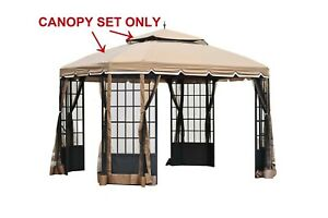 Sunjoy Replacement Curtain for 10x12 Ft Cambridge Gazebo Brown