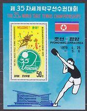 KOREA Pn. 1979 MNH** SC#1802  s/s, 35th World Table Tennis Championships, ...