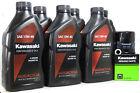2009 KAWASAKI VULCAN 1700 VOYAGER ABS OIL CHANGE KIT
