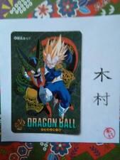 DRAGON BALL Z BOLA DE DRAGON VISUAL ADVENTURE SERIE 1 N 267