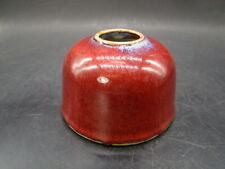 Chinese 19th century nice glazed water pot a6943