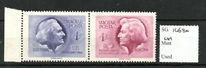 Hungary 1956 Philatelic Exhibition set in pair SG1468a MNH