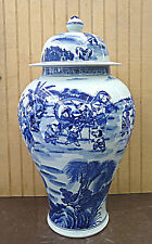 "Hand Made Blue & White Children  Design Porcelain Ginger Jar Vase 20""h x 12""w"