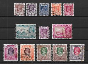 BURMA - 1946 KGVI Civil Administration - Super Selection & All Top Values - VFU