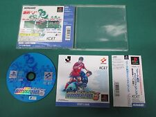 PlayStation -- J.LEAGUE JIKKYOU WINNING ELEVEN 3 -- PS1. GAME. 19401