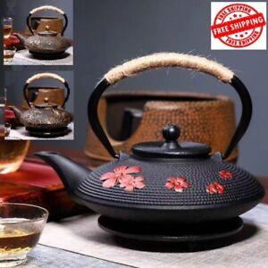 900ml Cast Iron Cherry blossoms Tea Kettle Teapot Tea Set House Tea Accessories