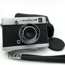 Chaika 2 Soviet Film Vintage Camera Industar-69 2,8/28 Lens USSR 35 mm Belomo