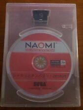 SHAKKA TO TAMBOURINE 2001 POWER UP Sega Naomi GD-Rom + Security Pic. VERY RARE