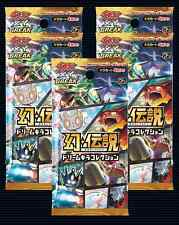 5x Japanese Pokemon CP5 Mythical Legendary Booster Pack SEALED SHIPS FROM USA!