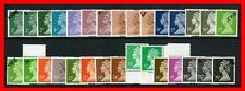 Full Set of 30 Questa Printing. SG. X1000 --- X1024. UNMOUNTED MINT.