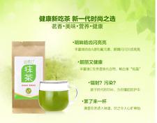 50g High Grade Organic MATCHA Green Tea Powder - Pure Natural China made