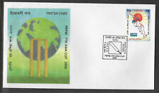 BANGLADESH 2000 PEPSI ASIA CUP CRICKET 1v First Day Cover