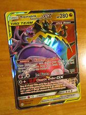 NM Pokemon NAGANADEL & GUZZLORD GX Card COSMIC ECLIPSE Set 158/236 Rare Tag Team