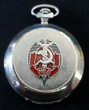 Russische Sprungdeckel-Taschenuhr KGB