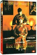 [DVD] Raise The Red Lantern (1991) Yimou Zhang *NEW
