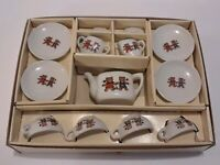 Vintage Action Teddy Bear Kids Children's 13 Piece Ceramic Tea Set Korea