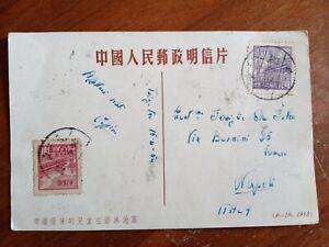 1954 Tsing-Tao - Cina - postalcard 300+1000 sent to Italy