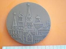 USSR GAME OF GOOD WILL rare sport medal plaque Russia Moscow 1986 MOCKBA CCCP