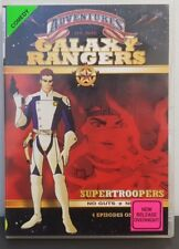 """The Adventures of the Galaxy Rangers: """"Supertroopers"""" - Anime DVD"""