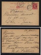 Gibraltar  nice postal card to France   1902          SSS0419