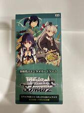 Weiss Schwarz Kancolle Box Anime